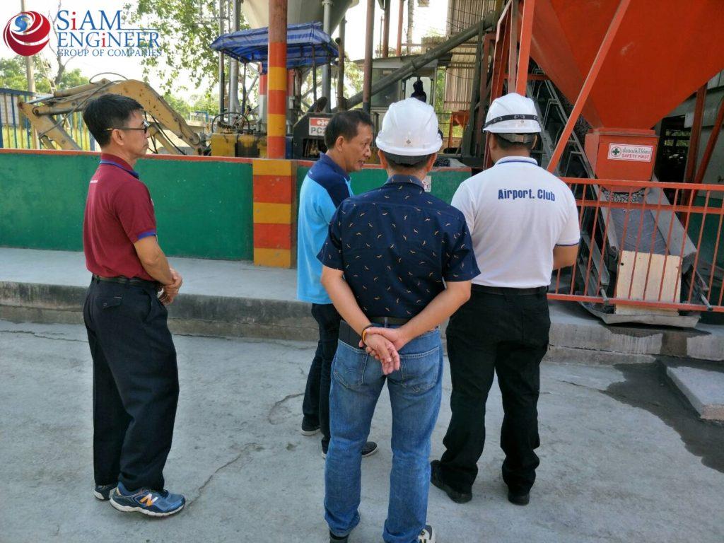 บริษัท ท่าอากาศยานไทย จำกัด (มหาชน) - AOT เยี่ยมชมโรงงาน