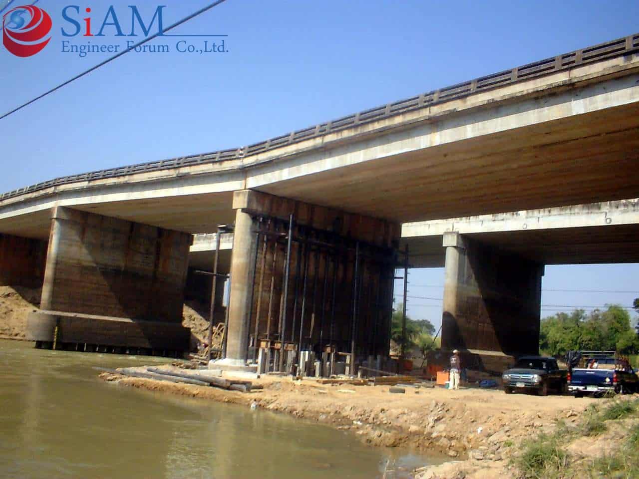 สะพานยางตลาด